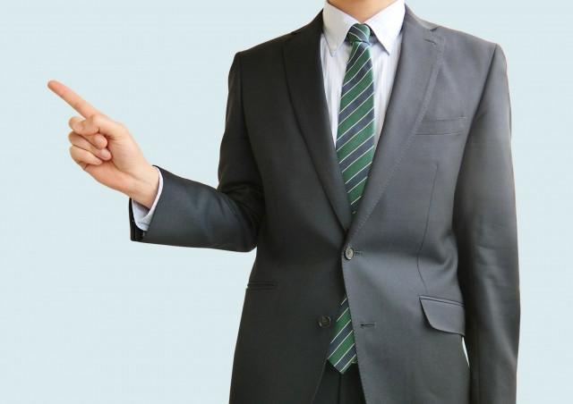 大阪で商品開発支援を承る企業をお探しの方はご依頼を〜見積もりのご連絡はお気軽に〜